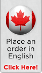 Placing an order in English. Click Here.